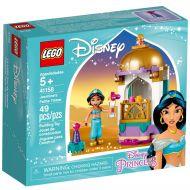 Ο Μικρός Πύργος της Γιασμίν (41158) - Lego