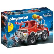 PLAYMOBIL 9466 Όχημα Πυροσβεστικής Με Τροχαλία Ρυμούλκησης - skroutz.com.cy