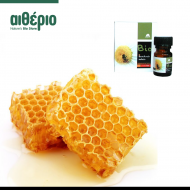 Βιολογικός Βασιλικός Πολτός 20gr αιθέριο Bio Stores: Λευκωσίας και Λεμεσού | αιθέριο Bio Stores - etherio bio stores - skroutz.com.cy