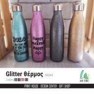 Εκτύπωση σε Glitter Θέρμο Stainless Steel - Σχέδιο, Φράση, Λογότυπο - skroutz.com.cy