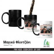 Μαγικό Φλιτζάνι Εξαιρετικής Ποιότητας με δικές σας Φωτογραφίες - Magic Mug - skroutz.com.cy
