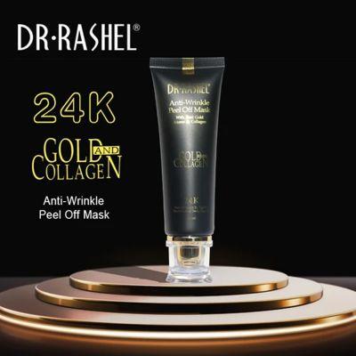 24K Gold Collagen Peel-Off Mask 80ml - Dr Rashel
