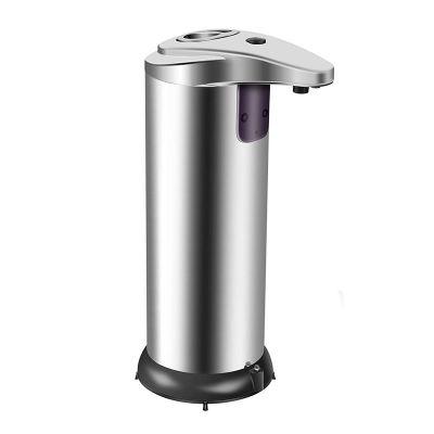 Αυτόματος Διανεμητής Σαπουνιού με Αισθητήρα Υπερύθρων 250 ml - skroutz.com.cy