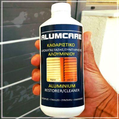 Καθαριστικό Συντήρησης Αλουμίνιών - Alumcare 500ml aluminium restorer/cleaner VIV-053062 - skroutz.com.cy