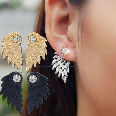 Σκουλαρίκια Angel Wings με Κρύσταλλα SWAROVSKI - Χρώμα Silver