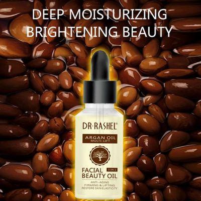 Argan Facial Beauty Oil 30ml - Dr Rashel