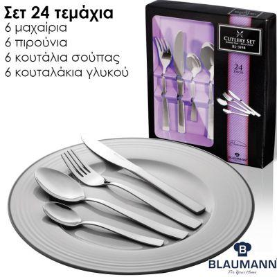 Blaumann Σετ μαχαιροπίρουνα Inox 24τμχ BL-3198