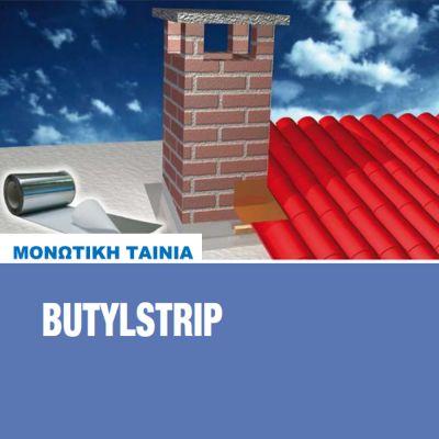 Αυτοκόλλητη Μονωτική Ταινία Butylstrip - skroutz.com.cy