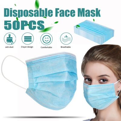 50 Προστατευτικές υποαλλεργικές μάσκες Μίας Χρήσης τριών στρωμάτων (3ply) - skroutz.com.cy