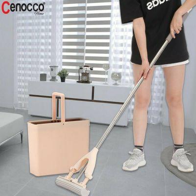 Σετ Κουβάς με Αυτόματη Αυτοκαθαριζόμενη Σφουγγαρίστρα Cenocco CC-9092 - skroutz.com.cy