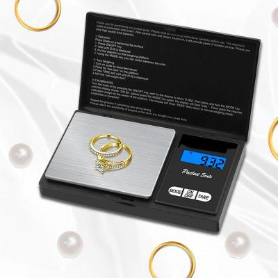 Ψηφιακή Ζυγαριά Ακριβείας 100g 200g 500g x 0.01g Digital Scale - skroutz.com.cy