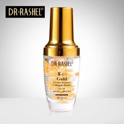 Dr Rashel Ορός προσώπου Gold Collagen and Caviar 40ml - Skroutz.com.cy