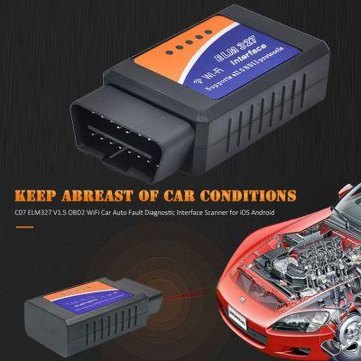 Διαγνωστικό Αυτοκινήτου ELM327 OBD2 - Diagnostic Tool For Vehicles - skroutz.com.cy