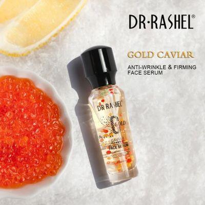 Gold Caviar Face Serum 30g  - Dr Rashel