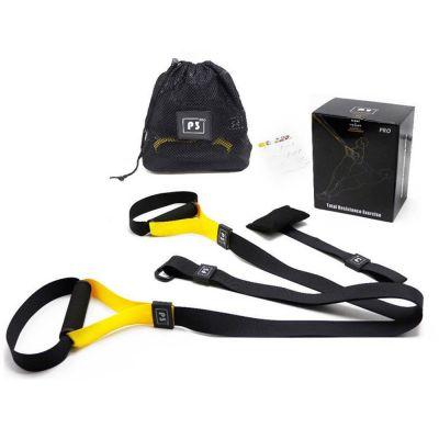 Σετ Ιμάντες Εκγύμνασης Ενδυνάμωσης και Προπόνησης για να Ασκηθείτε με το Δικό σας Βάρος, HOP1000846-1 - Skroutz.com.cy