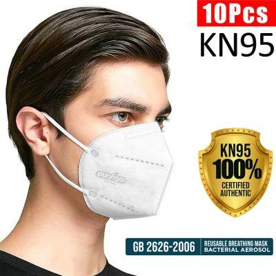 10 Μάσκες Υψηλής Προστασίας FFP2 - KN95 GB2626-2006  - skroutz.com.cy