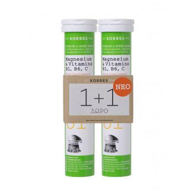 Korres Magnesium & Vitamins B1, B6, C (1+1 ΔΩΡΟ) Συμπλήρωμα Διατροφής με Μαγνήσιο, Βιταμίνες Β1, Β6, με γεύση Πορτοκάλι, 2 x 12 αναβράζοντα δισκία