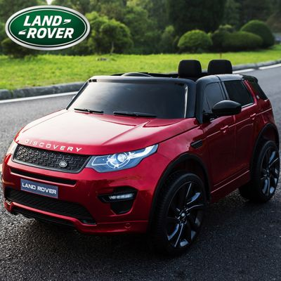 Official Licensed Κόκκινο Land Rover 12 Volts Electric Kids Car with Remote Control - skroutz.com.cy