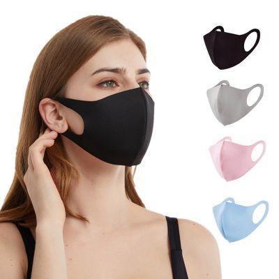 Σετ 4 μάσκες σε 4 χρώματα για προστασία από ιούς και σκόνη - skroutz.com.cy