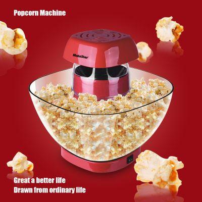Popcorn Maker MATESTAR MAT-B017 red - skroutz.com.cy