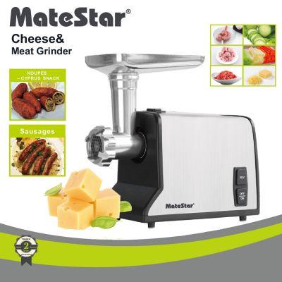 MATESTAR Meat / Cheese Grinder MAT-311GR