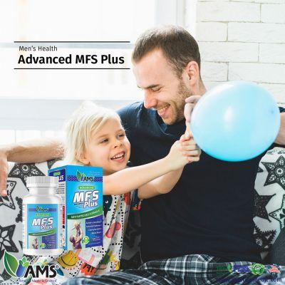 Advanced MFS Plus Συμπλήρωματα Διατροφής Που Βελτιώνουν την Ποιότητα του Σπέρματος - skroutz.com.cy
