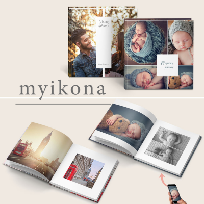 photobook cyprus -  myikona skroutz cyprus - skroutz.com.cy