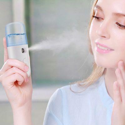 Ψεκαστήρας Nano ψεκάζει νερό με υψηλή ομοιομορφία για να ενυδατώνει ομοιόμορφα το δέρμα σας - skroutz.com.cy