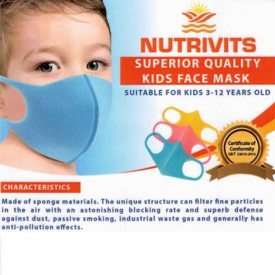 Nutrivits παιδικές μάσκες προστασίας σετ 3 τεμαχίων σε μπλε, ροζ και κίτρινη - superior quality kids face masks - skroutz.com.cy