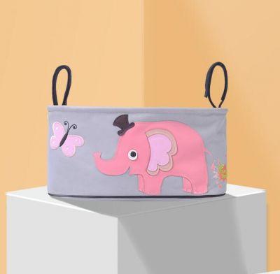 Οργανωτής Τσάντας Ιδανικό για Βρεφικό Καρότσι με Θήκες για Μπιμπερό - Diaper Organizer Bag Stroller Organizer With Cup Holders - Pink elephant - skroutz.com.cy
