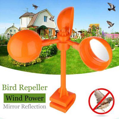 Απωθητικό για Πουλιά / Πτηνών / Περιστέρια / Κατσικορώνους - Γυρνάει με τον Αέρα και Έχει Καθρεφτάκια Απώθησης! - skroutz.com.cy