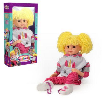 Κολλητούλα Ελαστική Κούκλα - LISCIANI - skroutz.com.cy
