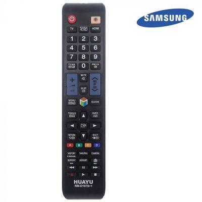 Remote Control για Τηλεοράσεις SAMSUNG - Universal TV Remote Control For SAMSUNG