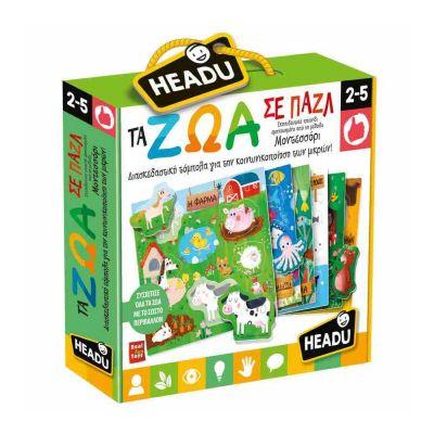 Επιτραπέζιο Παιχνίδι Τα Ζώα σε Παζλ Μοντεσόρι Headu 23011 - skroutz.com.cy