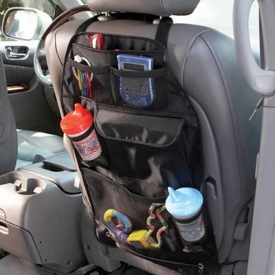 Θήκη Αποθήκευσης καθίσματος αυτοκινήτου - skroutz.com.cy