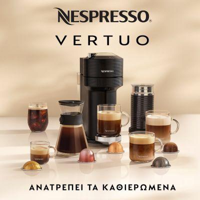 Nespresso Vertuo Next coffee machine by Nespresso μηχανή καφέ / καφετιέρα - MATTE BLACK - skroutz.com.cy
