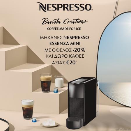 Essenza mini C30 Μηχανή Espresso Black + Δώρο 14 Κάψουλες - skroutz.com.cy