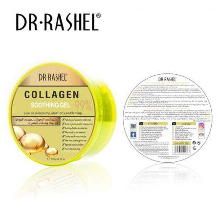 Collagen Soothing Gel 300g - Dr Rashel