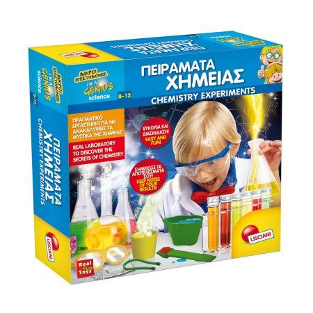 Μικροί Επιστήμονες Πειράματα Χημείας - 11051162 - Skroutz.com.cy