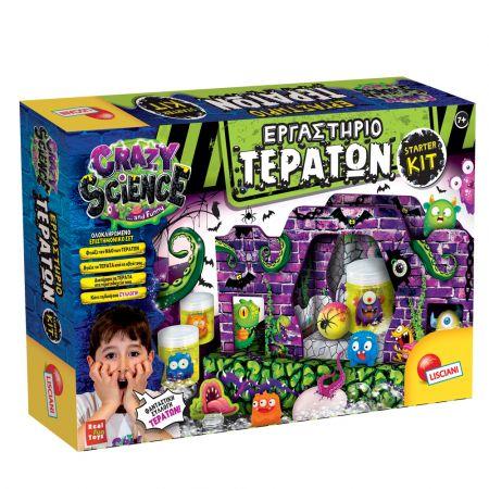Επιτραπέζιο Εργαστήριο Τεράτων (Starter Kit) - 11051111 - Skroutz.com.cy