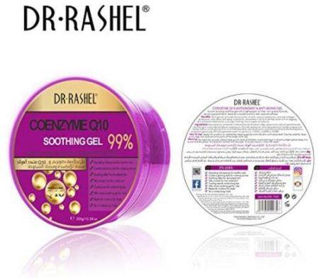 Coenzyme Q10 Soothing Gel 300g - Dr Rashel