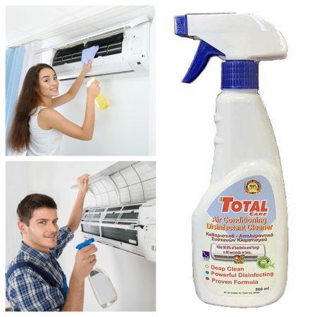 Air Conditioning Cleaner 500ml - Καθαριστικό – Απολυμαντικό Συσκευών Κλιματισμού - skroutz.com.cy