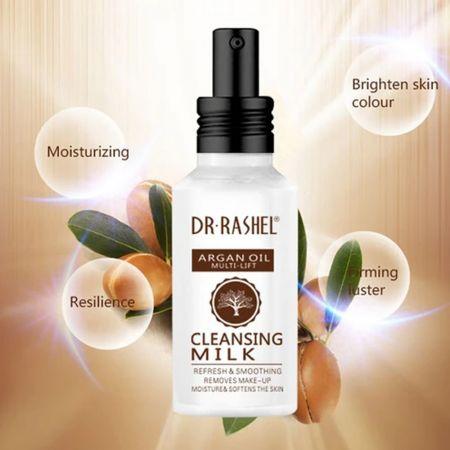 Γαλάκτωμα καθαρισμού Argan Oil 60ml - Argan Oil Cleansing Milk 60ml