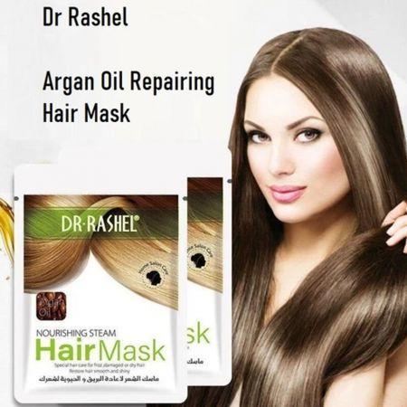 Argan Oil Μάσκα Μαλλιών για Επανόρθωση - Argan Oil Repairing Hair Mask 40g - Dr Rashel