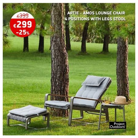 ARTIE - AMOS LOUNGE CHAIR 4 POSITIONS WITH LEGS STOOL - skroutz.com.cy