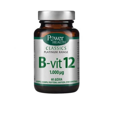 Power Health Classics Platinum B - Vit 12 1000μg Συμπλήρωμα Βιταμίνης B12, 60 disks - skroutz.com.cy