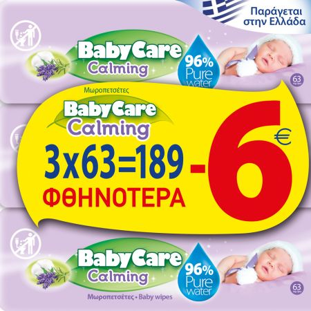 3 x Μωρομάντηλα Babylino BabyCare Calming Pure Water 189 τεμάχια (3 x 63 τεμάχια) - skroutz.com.cy