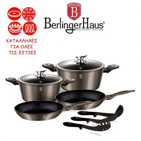 Σετ Μαγειρικής Berlinger Haus 9 τμχ BH-1227 Carbon Metallic Line - skroutz.com.cy