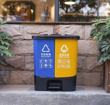 Πλαστικός Κάδος Απορριμμάτων 40L – Κίτρινο & Μπλέ -  RECYCLE PLASTIC DUSTBIN YELLOW- BLUE 40L skroutz.com.cy