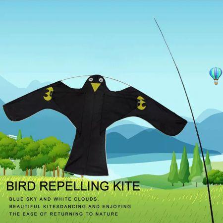 απωθητικο πουλιων  | bird repellent  - Ιπτάμενος Απωθητικός Αετός Τηλεσκοπικό Κοντάρι 6m - skroutz.com.cy
